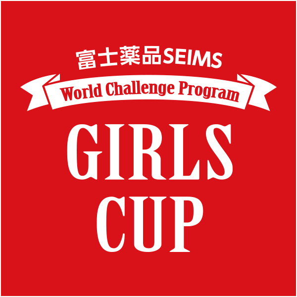 GIRLS CUP
